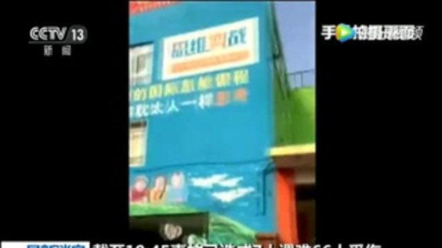 ระเบิดหน้าโรงเรียนอนุบาลในจีน ดับแล้ว 7 เจ็บ 59