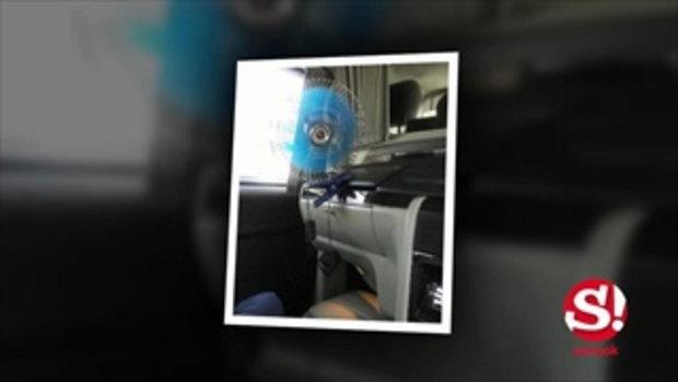 อั้ม พัชราภา เป็นคนตลก รถตู้แอร์เสีย ขอพัดลมคนขับมาใช้