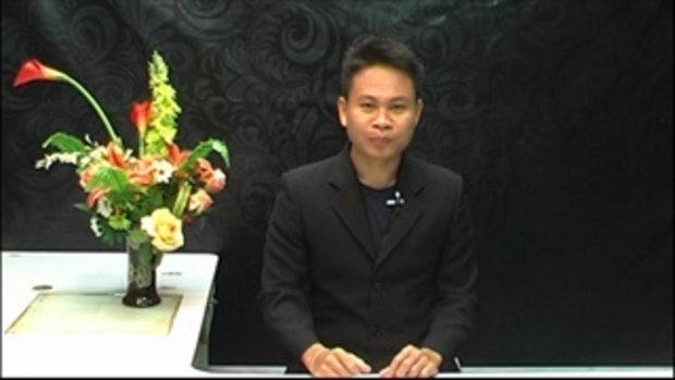 Sakorn News : มอบเงินอุดหนุน สนง คุมประพฤติ