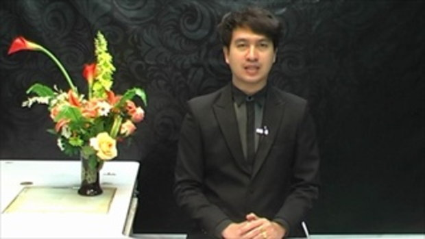 Sakorn News : ประชุมคณะอนุกรรมการป้องกันและปราบปรามการค้ามนุษย์