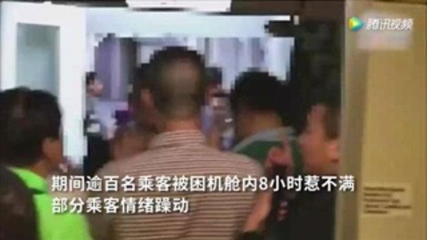 เที่ยวบินจีนล่าช้ากว่า 12 ชั่วโมง ผู้โดยสารโวย นอนแผ่ประท้วง