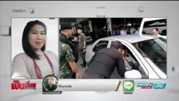เปิดใจนาทีระทึก ดีเจสาว ถูกแท็กซี่ล้อมรถ ชี้เป้าให้ขนส่งจับหาว่าขับอูเบอร์ - เป็นเรื่องเป็นข่าว