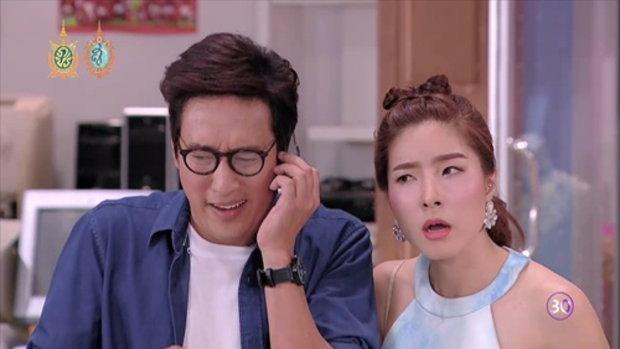 วุ่นนักรักข้ามตึกตอนที่ 13 : งอน ง๊อน งอน
