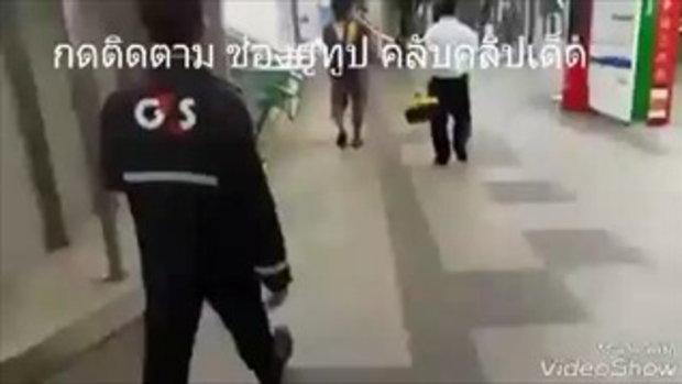 คลิปนาทีช่วยสุนัขที่ขึ้นบนราง BTS เจ้าหน้าที่กู้ภัยช่วยไว้ได้