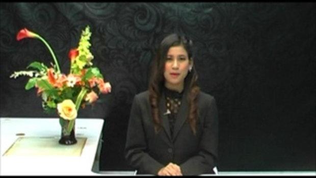 Sakorn News : ประชุมคณะอนุกรรมการประชาสัมพันธ์แห่งชาติระดับจังหวัด