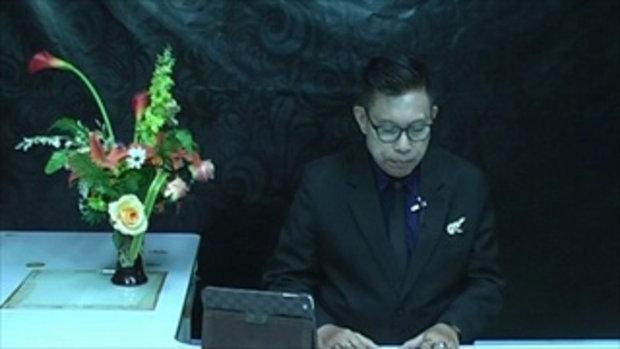 Sakorn News :  PEA เขต 2 ชลบุรี จัดกิจกรรมปั่นไปปลูก โครงการ PEA จิตอาสา