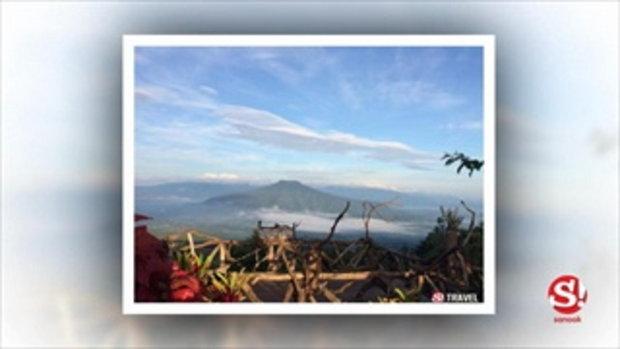พาชมบรรยากาศในยามเช้า ณ ภูป่าเปาะ Unseen แห่งเมืองเลย