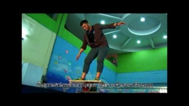 กระบี่มือหนึ่ง : Balancing entertainer (26 พ.ย.55)