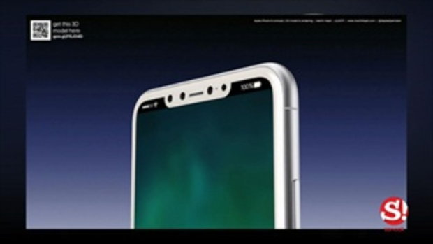 10 ฟีเจอร์เด่นของ iPhone 8 วิเคราะห์โดย Ming-Chi Kuo แห่ง KGI