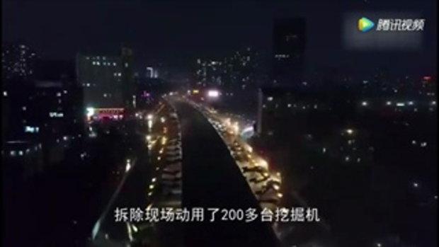 ชั่วข้ามคืน! จีนขนรถขุด 200 คันรื้อสะพานเสร็จในคืนเดียว