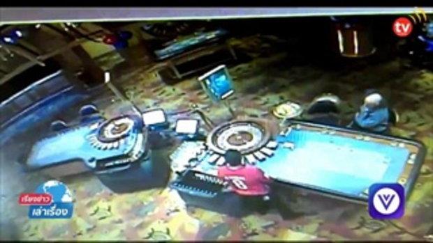เรียงข่าวเล่าเรื่อง ผีพนัน ชักปืนกระหน่ำยิงในคาสิโนชิลี