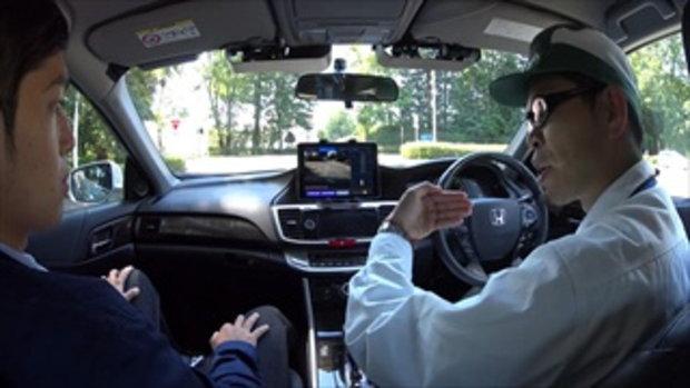 เทคโนโลยีขับขี่อัตโนมัติบนถนนในเมือง Honda Automated Drive