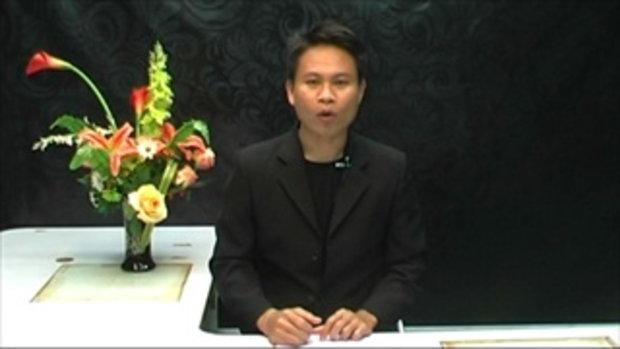 Sakorn News : ประชุมกำนัน ผู้ใหญ่บ้าน อำเภอบางบ่อ