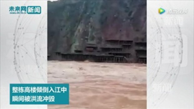 จีนยังเผชิญหน้าฝนกระหน่ำ น้ำหลากเซาะตึกถล่มสุดสะพรึง