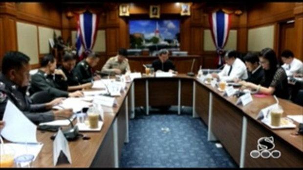 Sakorn News : สมุทรปราการเตรียมการจัดงานนมัสการองค์พระสมุทรเจดีย์