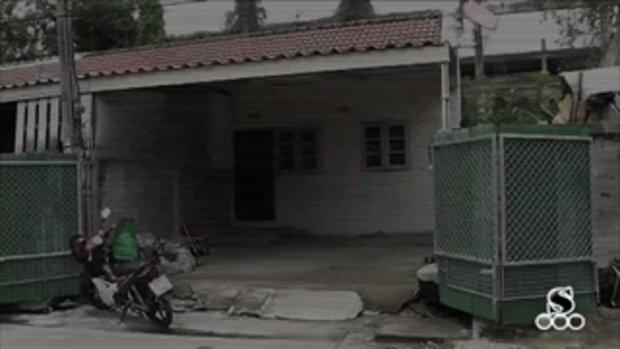 Sakorn News : บางเสาธง ช่วยเหลือชาวบ้านแตกร้าวและทรุดตัว