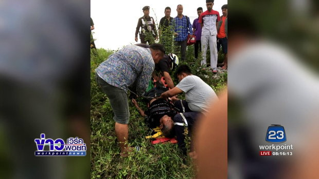 ผู้ต้องหาอนาจารเด็กชายกระโดดรถไฟหนี l ข่าวเวิร์คพอยท์ l 14 ก.ค.60