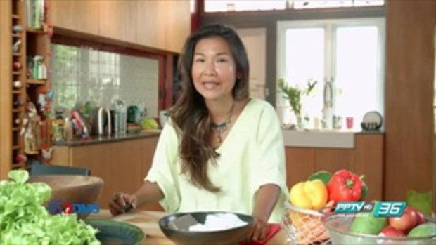 บุก เชื่อว่าเป็นอาหารทางเลือกที่ช่วยลดน้ำหนักได้ดีเยี่ยม จริงหรือไม่ - Did you Know
