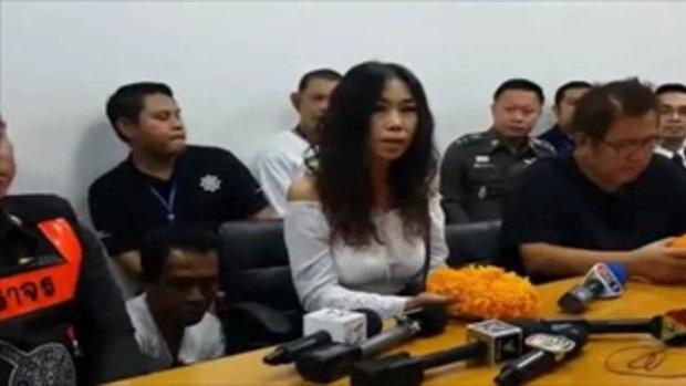 2 สามีภรรยาเจ้าของเบนซ์ป้ายแดง ขอโทษตำรวจที่ทำให้เจ็บ อ้างตกใจกลัวรถโดนยึด