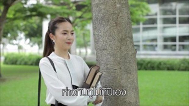 ตัวอย่างซีรีส์ Bangkok รัก Stories ตอน