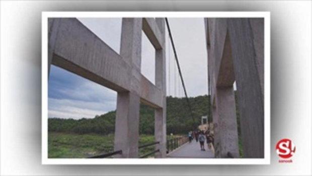 สะพานแขวนเขื่อนแม่กวง แลนด์มาร์คแห่งใหม่กำลังมาแรงของเชียงใหม่