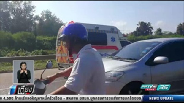 ชื่นชม! กู้ภัยฯทำคลอดบนรถ แม่-ลูก ปลอดภัย