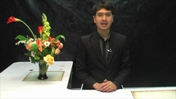Sakorn News : เปิดโครงการส่งเสริมความเข็มแข็งทางวัฒนธรรม 4.0