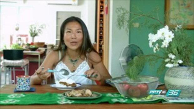 วิธีหุงข้าวให้ได้แคลอรี่ต่ำ สำหรับคนอยากรักษาหุ่น - Did you Know