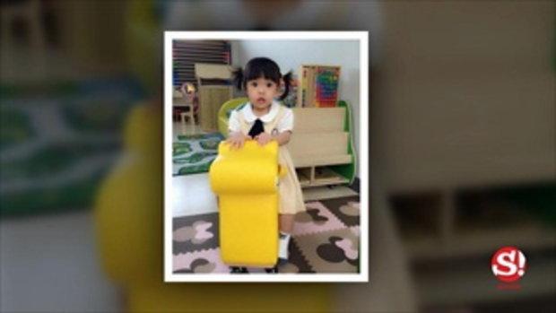 น้องรดา ลูกนุ้ย สุจิรา ทดลองไปโรงเรียนที่พ่อแม่สร้างให้