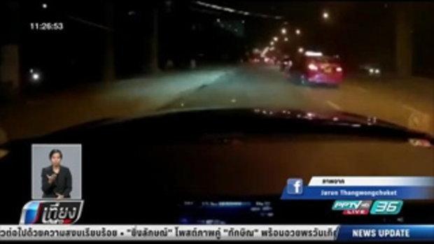 แก๊งปาหินอาละวาด ก่อเหตุบนถนนใจกลางเมืองกรุง! - เที่ยงทันข่าว