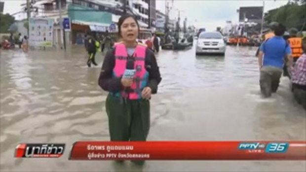 เร่งช่วยเหลือชาวสกลนครประสบภัยน้ำท่วม - นาทีข่าว