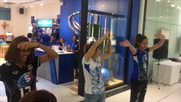 เพลงที่มีงูออกมาเต้นโดยสามสาวนักวอลเลย์บอลหญิงทีมชาติไทย(แป้น,แนน,บีม)