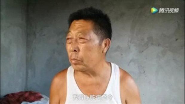 ป้าจีนเดินฝ่าไฟแดง โมโหตำรวจ ลั่น