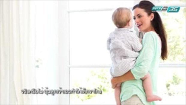 จริงหรือไม่ อุ้มลูกเข้าเอวทำให้เด็กขาโก่ง - สนุกกับสุขภาพ Happy and Healthy EP.128