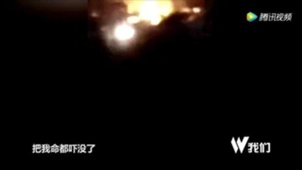 รถไฟขนส่งสินค้าระเบิดที่จีน บาดเจ็บ 7 คน