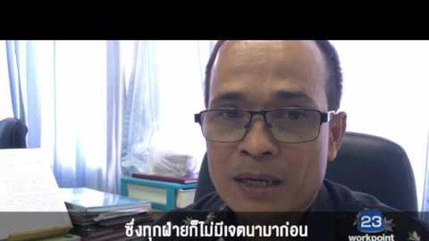 """จ่อฟันวินัยทหารปืนจ่อ """"ปู พงษ์สิทธิ์""""  l เมืองไทยไก่โห่ l 4 ส.ค. 60"""