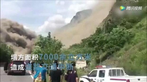 คนจีนทิ้งรถวิ่งหนีตาย ภูเขาถล่มทับถนน ใกล้จุดเดิมที่เสฉวน