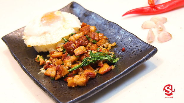 Sanook good stuff-ข้าวกระเพรากากหมู