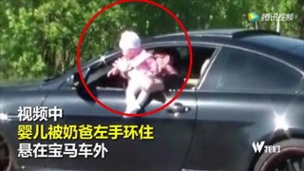 พ่อรัสเซียจับลูกยื่นนอกรถก่อนขับซิ่ง หวังเรียกความสนใจในโซเชียลฯ