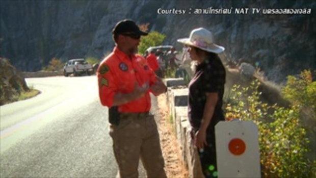 ชุมชนไทยในอเมริกาเตรียมชุมนุมประท้วงเจ้าหน้าทีแคลิฟอร์เนียกู้ซากรถนักศึกษาไทยล่าช้า