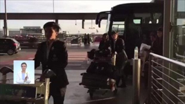 แข้งบอลหญิง เดินทางสู่ มาเลเซีย เตรียมป้องกันแชมป์ซีเกมส์ - เที่ยงทันข่าว