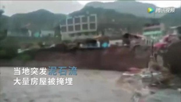 คร่ากว่า 300 ชีวิต เหตุน้ำท่วมใหญ่-ดินโคลนถล่มที่เซียร์ราลีโอน