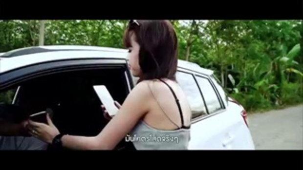 โสดแล้วนะ น้องเจนนี่ (ได้หมดถ้าสดชื่น)(Official MV)