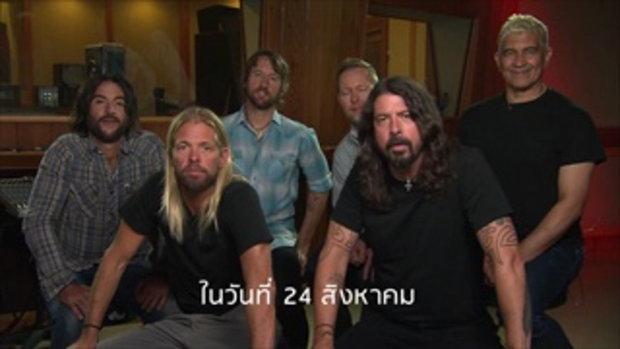 Foo Fighters Live in Bangkok 2017 เจอกัน 24 ส.ค. นี้