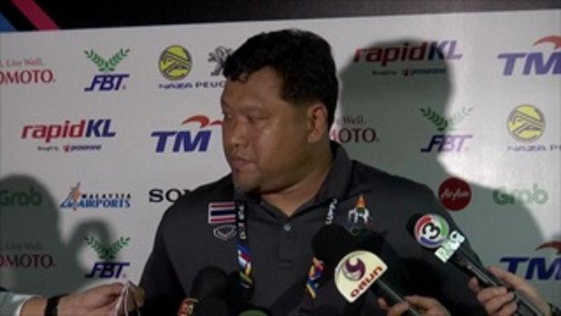 สัมภาษณ์โค้ชโย่ง หลังเกม ไทย ชนะ ติมอร์ 1-0 ฟุตบอลชาย ซีเกมส์