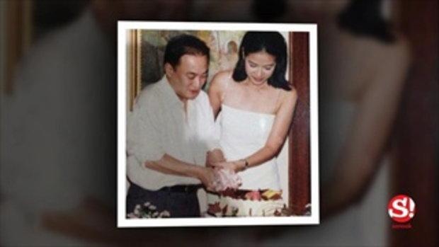 กบ ปภัสรา โพสต์ซึ้งถึงสามี ในวันครบรอบแต่งงาน 17 ปี