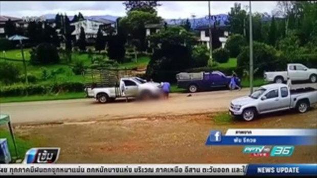 เด็ก 15 ปี ถอยรถกระบะ ทับชาวบ้านริมถนนบาดเจ็บ - เข้มข่าวค่ำ