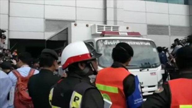 สด!! ศาลฎีกาสั่งจำคุก บุญทรง 42 ปี คดีทุจริตขายข้าวจีทูจีเก๊
