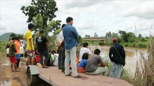 หนุ่มใหญ่โยนรถทิ้งลงสะพาน ก่อนโดดแม่น้ำป่าสักหายลับตา