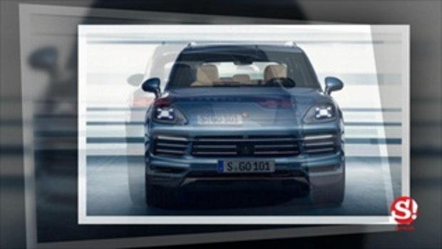 Porsche Cayenne 2018 ใหม่ เผยโฉมก่อนเปิดตัวจริง 29 สิงหาคมนี้
